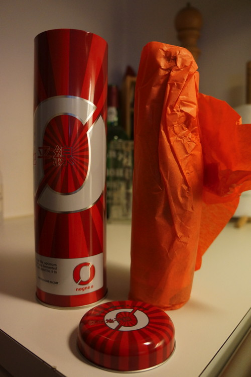 Nøgne Ø Red Horizon 3. Edition Container and Wrapped Bottle